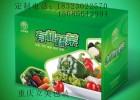 重庆红薯粉瓦楞箱定制-土特产包装盒供应商
