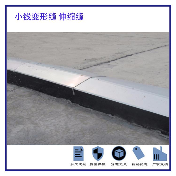 安顺铝合金变形缝价格厂家制造商