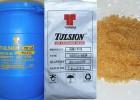 食品级吸附硝酸盐专用离子交换树脂