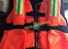 消防用救生衣 自脱离功能消防复合救生衣 增强消防衣