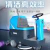 小型驾驶式洗地机山东鼎洁洗地机厂家