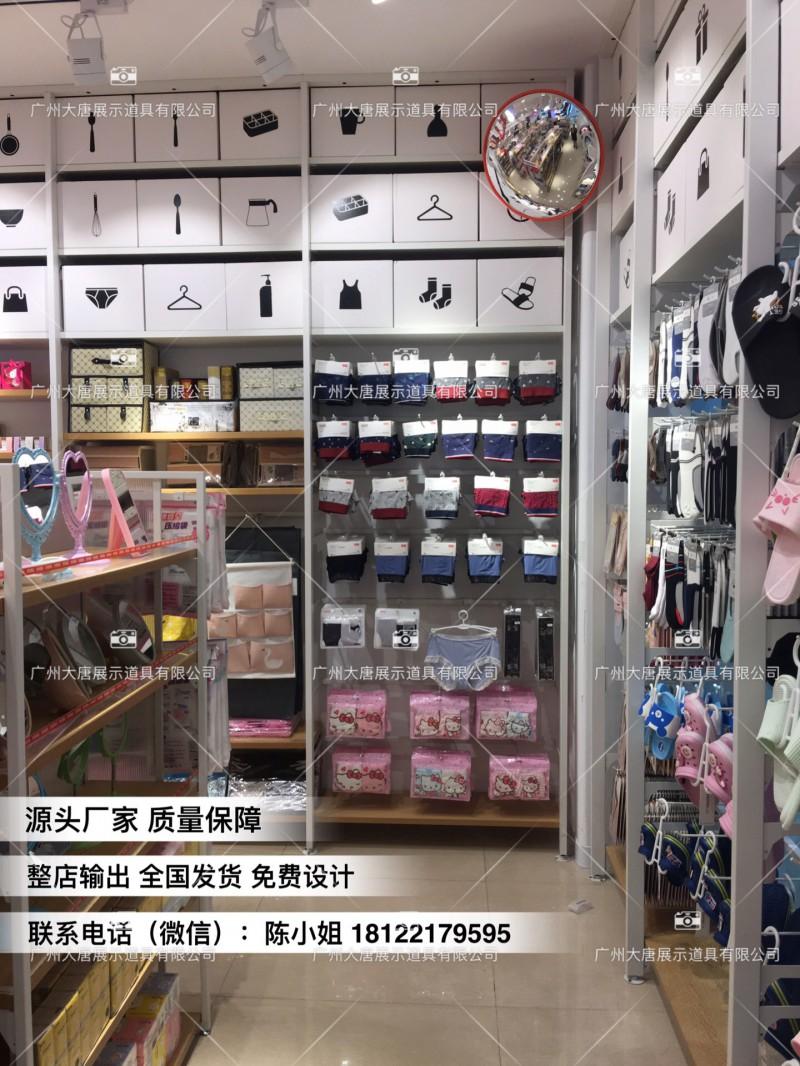 诺米货架NOME诺米家居货架新型十元店加盟成本