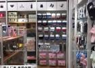 NOME诺米家居货架诺米货架开10元精品店的成本
