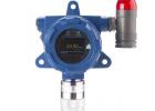固定式氢气浓度检测仪GCT-H2-P21