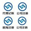 香港公司注册,银行包开户,不用理财,不用国内公司!