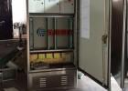 不锈钢三网合一光交箱