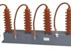 10KV组合式过电压保护器