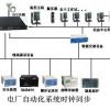 GPS北斗网络时间服务器