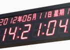 NTP网络子钟,子母钟系统