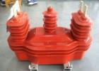 JLSZV10-35KV浇注干式计量箱