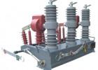 ZCH32-12户外高压真空重合器