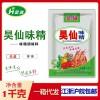 苏州昊雪调味品厂家教你科学健康的加味精