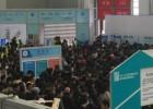 2020中国华交会