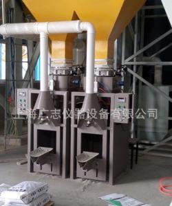 耐火材料包装机