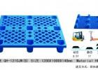 供应莆田塑料防潮板 厦门仓库垫货板 泉州可拼接塑料垫板