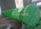 新型换热器专业防腐LJ-99