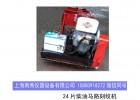 厂家直销:混凝土路面切纹机 24张刀片 柴油15HP