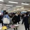 2019年日本东京服装展(东京AFF正在报名)
