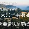 诚信代办北京海淀区道路运输许可证流程需要什么材料