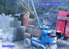 免烧砖吊砖机视频 电动吊砖机