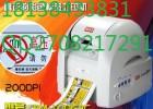 MAX彩貼機CPM-100G3C寬幅標簽機耗材