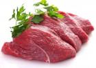牛肉-牛当鲜-新鲜牛羊肉-批发零售