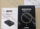 俄罗斯i4防录音干扰器 BDA-2  价格多少?