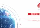 海外社交平台红人营销找博展
