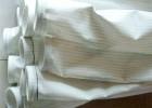 三防针刺毡除尘布袋河北志新环保生产