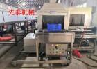 厂家直销 供应 空筐  塑料箱 网带式高压喷淋清洗机