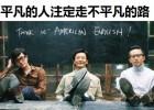 想在北京开个培训乐器的学校 需要办理什么条件