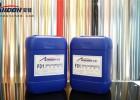 安登金属表面处理成膜添加剂砂面添加剂AD-F01 铝材成膜剂
