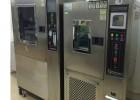 小型恒溫恒濕試驗箱廠家高低溫濕熱循環試驗箱高低溫濕熱箱現貨