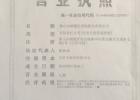 佛山杏坛顺德新港专业代理进出口报关报检退运修理物品等申报
