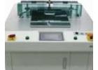 电子水处理仪表面自洁材料 自洁式锂电池太阳能杀虫灯