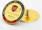 同学聚会胸章 logo联谊会司徽 纪念徽章设计