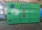 生物反应设备生物曝气滤池生产厂家