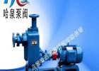 65ZW20-30自吸式无堵塞排污泵 自吸泵选型