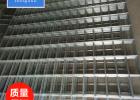 铁丝网片_安徽工程铁丝网片供应已完结_弘迅铁丝网厂