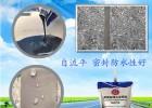 广东佛山硅酮冷补液体灌缝胶四倍弹性拉伸测试