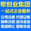 办理北京5000万商业保理公司转让信息 转让担保公司
