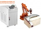 精密零部件光纤传输机器人激光焊接机