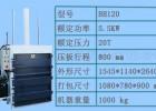 液压打包机-中山豪威立式液压打包机