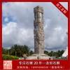 石雕文化柱厂家