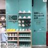 诺米货架NOME诺米家居货架在县城开精品店前景
