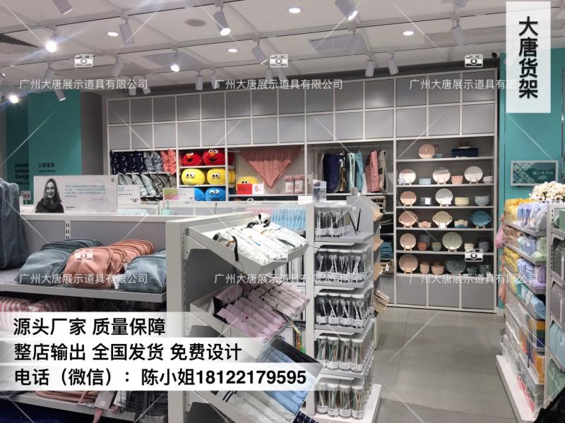 百货店市场分析_广州nome名创优品货架效果图