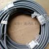 华为CC08用户电缆,16路用户电缆,ASL用户线缆
