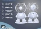 顺德3d打印技术应用提供工业级3d打印模型服务价格佛山佳易柏
