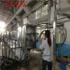 不锈钢水槽 悬挂式超声波清洗机 高效除油除蜡清洗机厂家