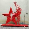 合肥不锈钢星星雕塑 卡通星星人物雕塑 星星摆件